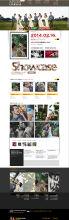威客服务:[29626] 网站建设-网站搭建_企业网站_婚纱摄影网站制作