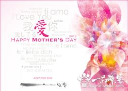 超市母亲节促销活动策划 超市母亲节活动策划方案
