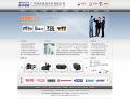 广州世田液压元件有限公司官方网站/一左科技网站建设案例