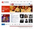 武汉天俊广告有限公司官方网站/一左科技网站建设案例