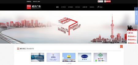 标准型网站建设方案(适合中小企业,网站功能紧凑实用)