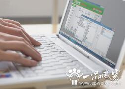 企业进行软件开发外包的方法 软件开发外包发包战略流程