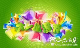 服装店六一儿童节促销广告语 儿童节服装店促销广告语设计