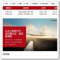 微科助力 门户网站