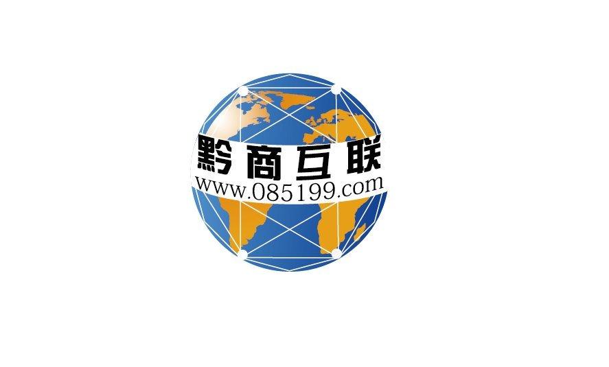 互聯科技logo設計