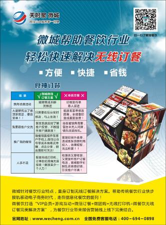 专业承接海报宣传单网页名片广告设计