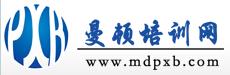 数字营销实战(广州,6月20-21日)