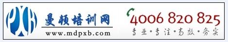 卓有成效的管理者(广州,6月18-19日)