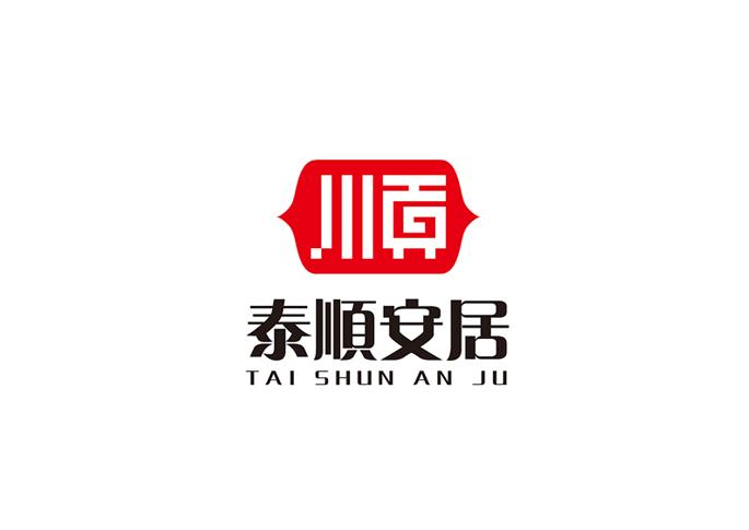 泰顺安居物业标志设计