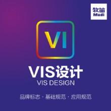 威客服务:[31405] 品牌形象VIS设计