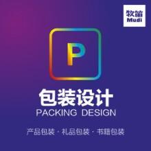 威客服务:[31407] 包装设计