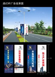 商业地产设计——B计划创意设计工作室 www.2idea.cn