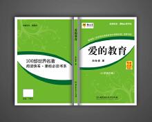 书封设计——B计划创意设计工作室 www.2idea.cn