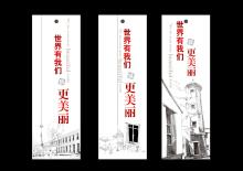 设计——B计划创意设计工作室 www.2idea.cn