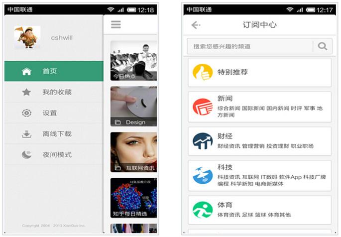 手機應用開發手機游戲應用開發制作
