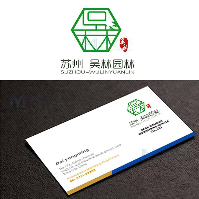 苏州吴林园林LOGO设计