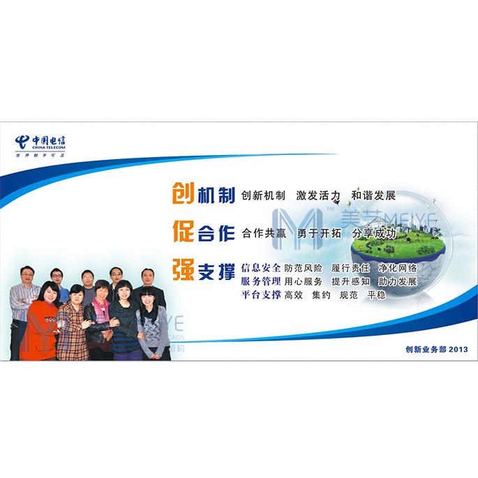 中国电信系列-1