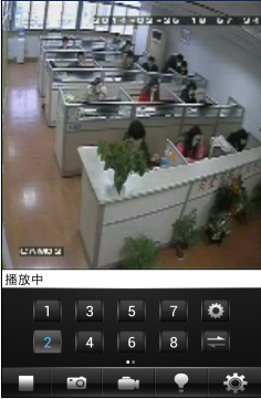 远程视频监控系统定制开发
