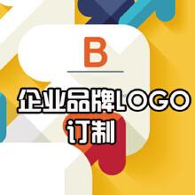 威客服务:[31715] 企业品牌LOGO订制