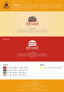 华农红满堂-华南农业大学农产品品牌