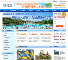广州番禺潮流水上乐园