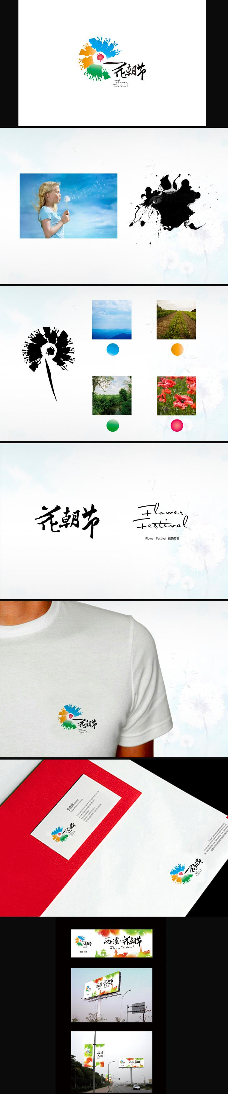 logo案例02
