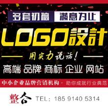 威客服务:[32618] logo设计——用实力说话