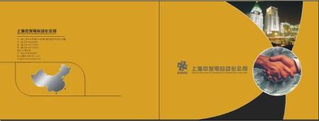 画册排版、书箱装帧、封面设计
