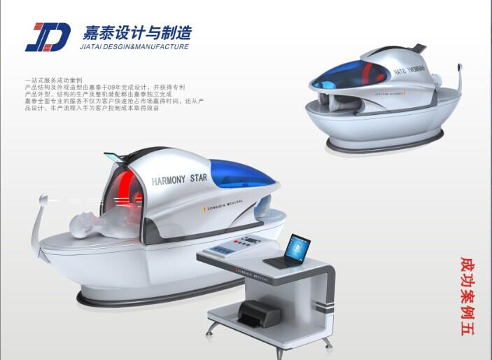 高频治疗设备