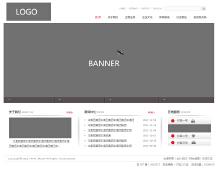 网站界面美工UI设计