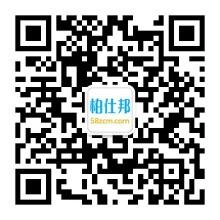 威客服务:[33073] 微信功能定制开发/微行业开发
