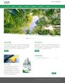 上海企安环保科技有限公司(EHSR或企安)