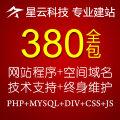 上海企业网站建设/大气漂亮网站模版海量选择/只卖模板不包括制作