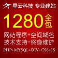 上海网站建设一条龙 网页设计制作 做网站全包 公司企业网站模板