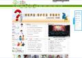 郑州12355青少年服务中心
