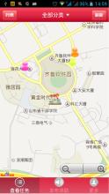 威客服务:[33562] 地图类应用APP