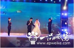 成功婚庆策划的震撼   感受大型婚礼秀《逐梦》的魅力