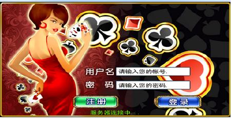 2D五星宏辉、开发游戏牌游戏、电玩游戏开发、手游开发游戏开发