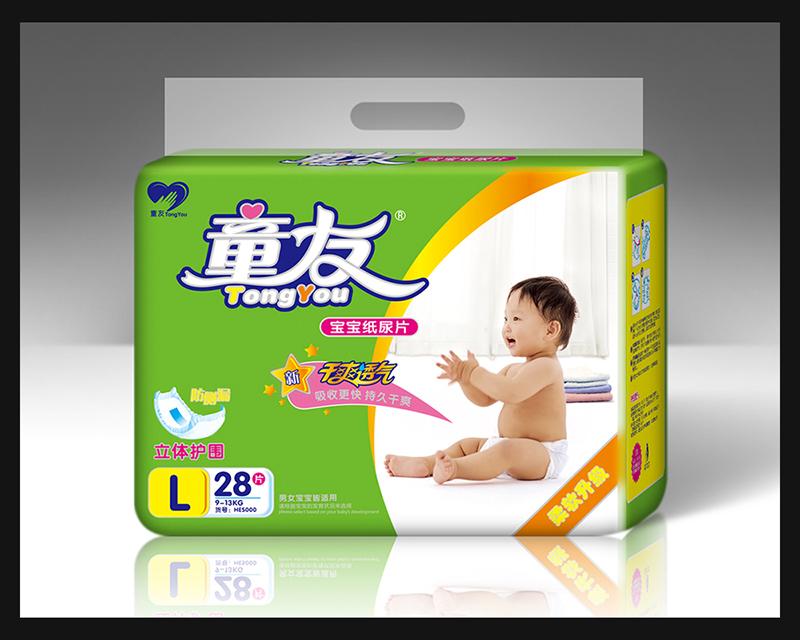 爱茵母婴包装