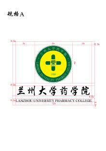 药学院logo设计