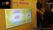 微笑薯片贩卖机