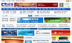 行业资讯门户网站建设案例