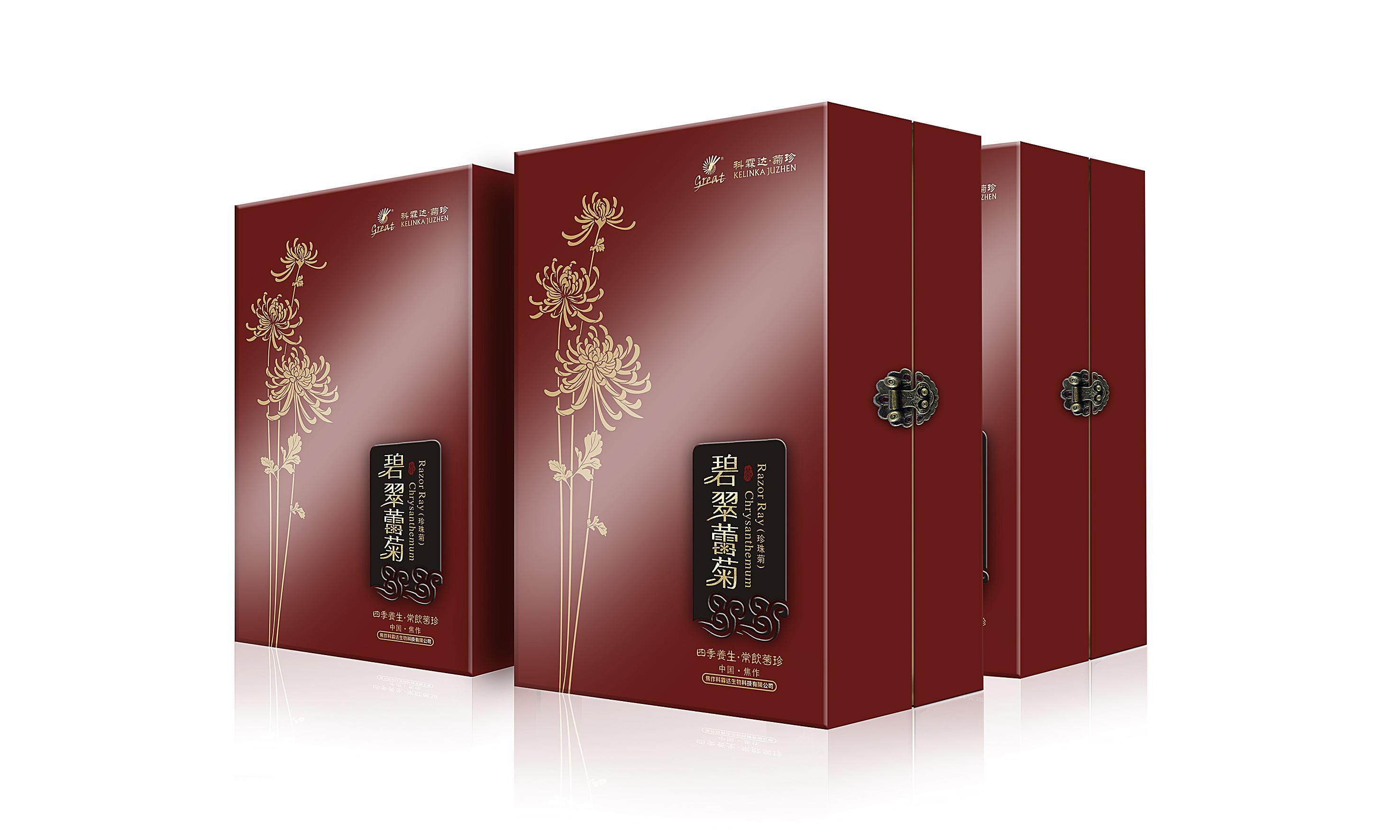 茶叶设计(菊珍)