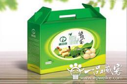食物礼品盒要怎么设计  食品礼品盒设计需要注意什么