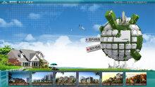 钢运房产 电子沙盘 UI设计