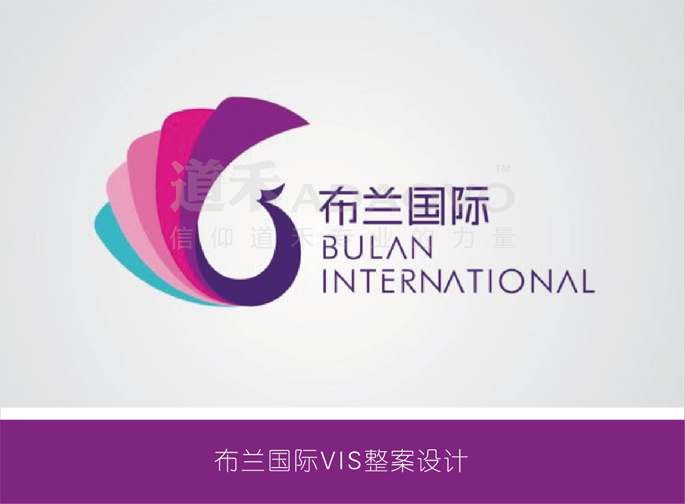 米兰国际品牌VI设计
