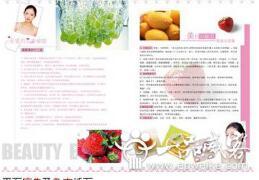 护肤品杂志广告设计处理技巧   护肤品杂志广告设计成功条件