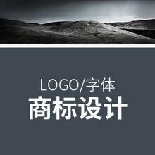 威客服务:[34968] LOGO/商标设计