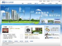 科技企业网站