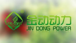 江苏金动动力机械有限公司